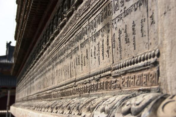 small 5 pagodas detail