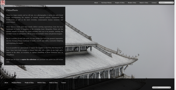 ChinaPhoto homepage